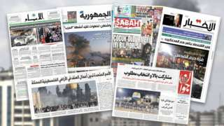 Arabic newspaper front pages