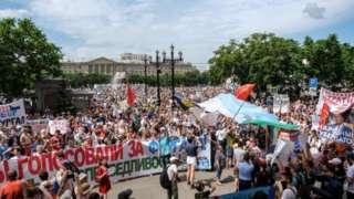 Демонстрация в Хабаровске