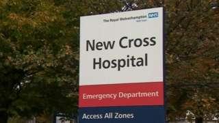 New Cross Hospital sign