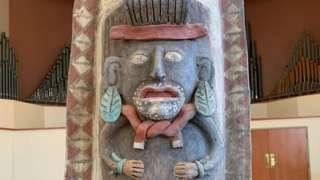 урна майя