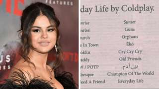 Selena Gomez and Coldplay's new tracklist