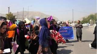 Kabil'de kadın hakları gösterisi
