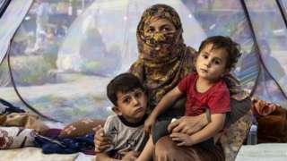Афганская семья