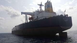 Gulf Sky ship