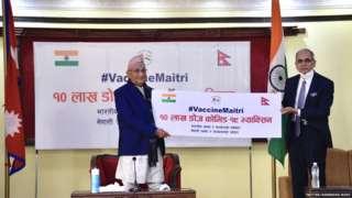 नेपाल पहुँची कोरोना की वैक्सीन