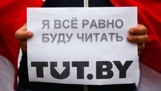 """табличка с надписью """"Я все равно буду читать Тутбай"""""""