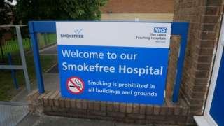 Smoke-free sign