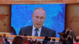 President Putin annual press conference, 17 Dec 20