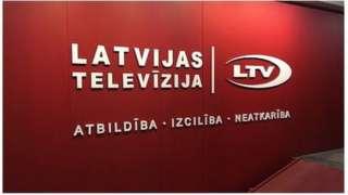 Заявление телевидения Латвии