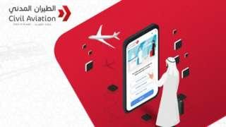 """أطلقت الإدارة العامة للطيران المدني تطبيق """"كويت مسافر"""" في 25 يوليو 2020 بهدف """"تسهيل سفر المغادرين الكويت والقادمين إليها في ظل وباء كورونا."""