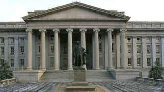Здание федерального казначейства в Вашингтоне