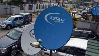 Ami idamọ ileesẹ DSTV