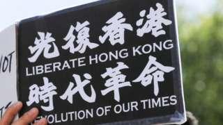 Close up of Liberate Hong Kong sign
