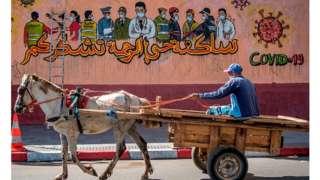 Sur instruction du Roi du Maroc, les personnes démunies vont toucher une allocation mensuelle comprise entre 52 000 et 71 500 FCFA