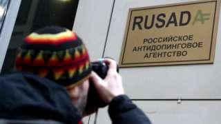 Здание Российского антидопингового агентства (РУСАДА) в Москве