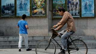 중국 영화