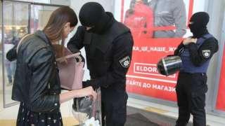 Блог Пономарева: обшук чи трус?