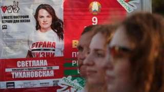 Плакат Тихановской в Минске