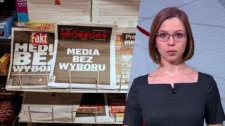 Польські ЗМІ