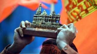 ராம மந்திர் சிலை