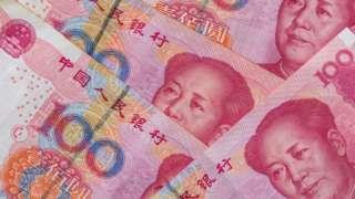 Cédulas chinesas