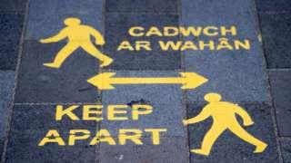 'Keep apart' sign