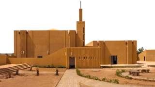 Hikma Complex, Niger