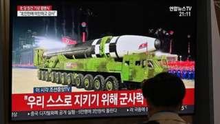 उत्तर कोरिया मिसाइल