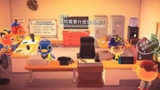 Animal Crossing post