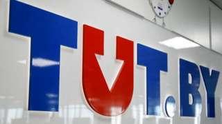 Tut.by offices in Belarus