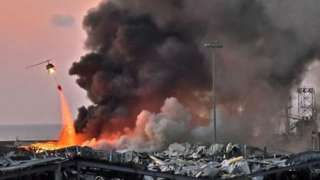 Di explosion for Beirut