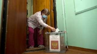 бесконтактное голосование
