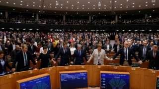 یورپی پارلیمان