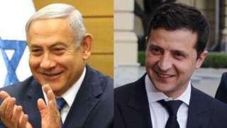 Нетаньяху та Зеленський