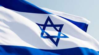 İsrail bayrağı