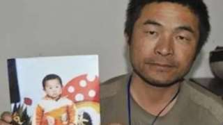 Guo Gangtang and pic of son