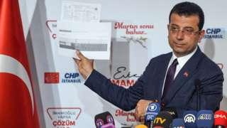 Istanbul mayoral candidate Ekrem Imamoglu