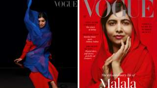 July cover of British Vogue, featuring Malala Yousafzai