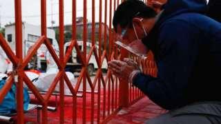 నేపాల్ లో పెరుగుతున్న కోవిడ్ కేసుల పట్ల ఆందోళన వ్యక్తమవుతోంది.
