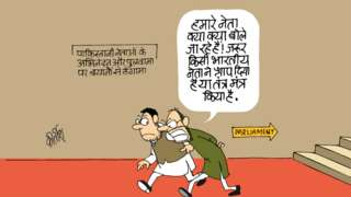 अभिनंदन, पाकिस्तान, पुलवामा, कीर्तिश के कार्टून, बीबीसी कार्टून