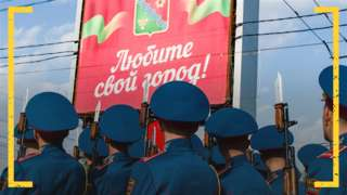 Photo showing independence day celebrations in Tiraspol
