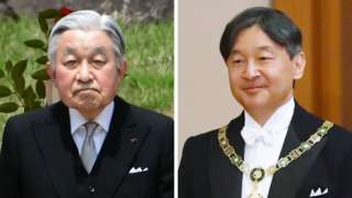 Emperor Akihito and Emperor Naruhito