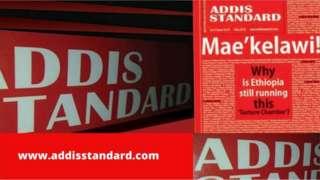 Abbaan Taayitaa Miidiyaalee Itoophiyaa eeyyama Addis Standard dhorke akka kaase murteesse