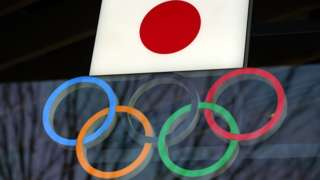 Japan flag and Olympic rings