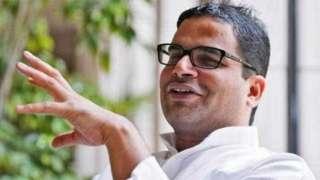 ప్రశాంత్ కిశోర్ కాంగ్రెస్ పార్టీలో చేరతారని ప్రచారం జరుగుతోంది