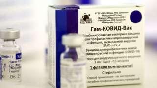 Rossiya vaksinasi