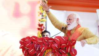 Mr Modi speaking after laying the foundation stone