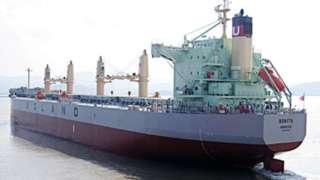 J.J. Ugland vessel