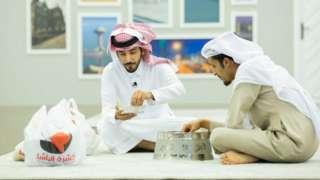 مطعم كشري الباشا في مدينة الرياض السعودية