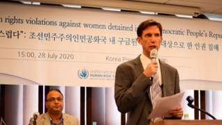 유엔인권최고대표사무소가 28일 서울 프레스센터에서 보고서를 발표했다
